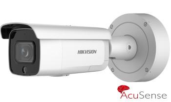 DS-2CD2626G2-IZSU/SL(2.8-12mm)