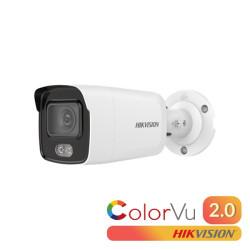 DS-2CD2027G2-L(4mm)