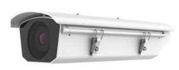 DS-2CD4035FWD/E-H (11-40mm)