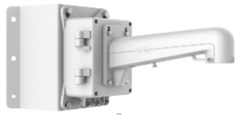 DS-1602ZJ-box-corner